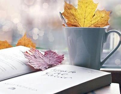 Осень не время для депрессии, а время качественных перемен в Твоей жизни