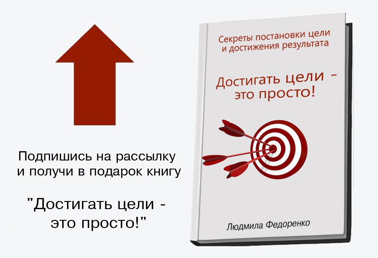 Подписка-книга